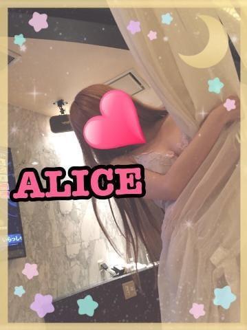 「明日は味スタ!」08/11(土) 22:15   ALICEの写メ・風俗動画