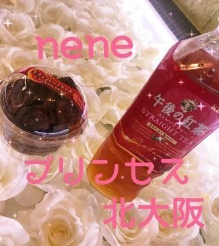 「おれい♡」08/11(土) 22:52   ねねの写メ・風俗動画