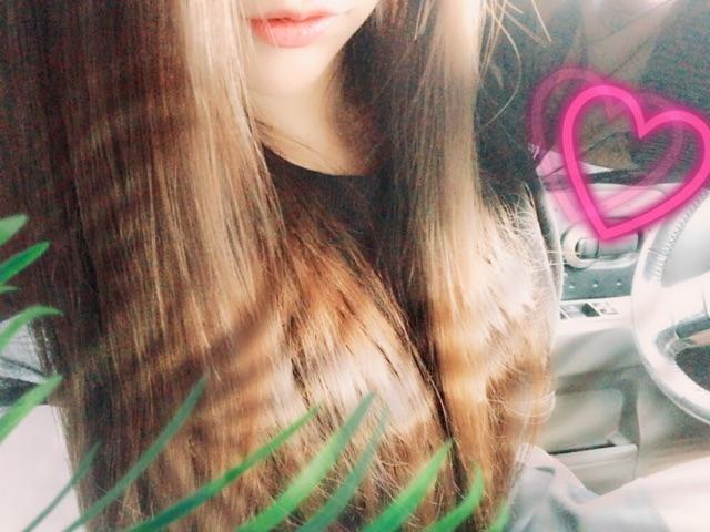 「ありがとう❤️❤️」08/11(土) 23:05 | ユキナの写メ・風俗動画