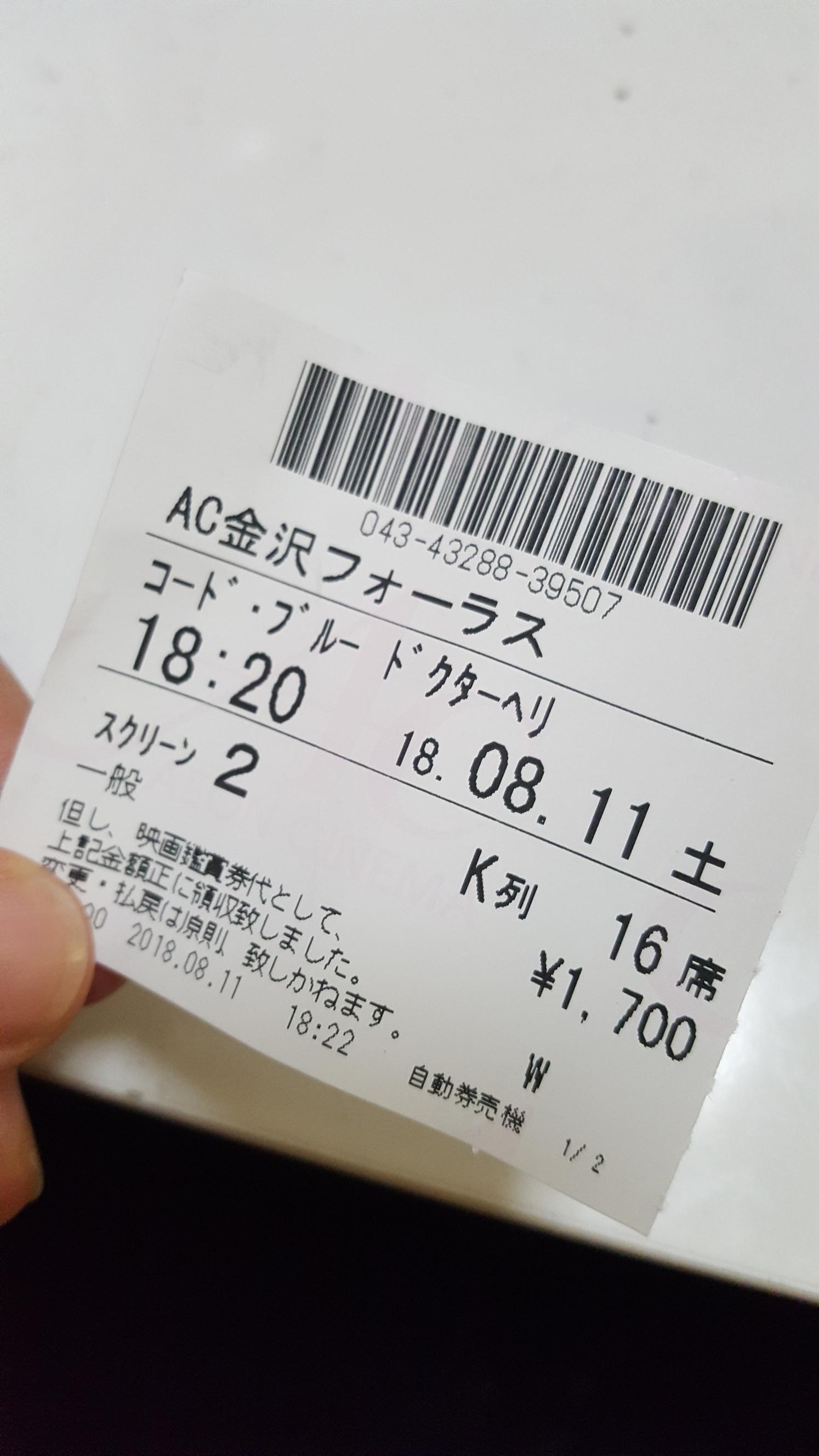 「やーっと」08/11(土) 23:21 | まゆの写メ・風俗動画