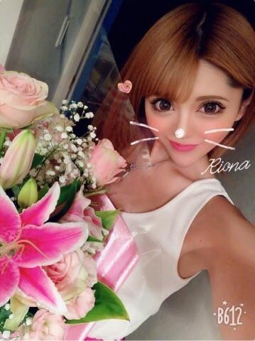 「ありがとう??」08/12(日) 08:30 | りおなの写メ・風俗動画
