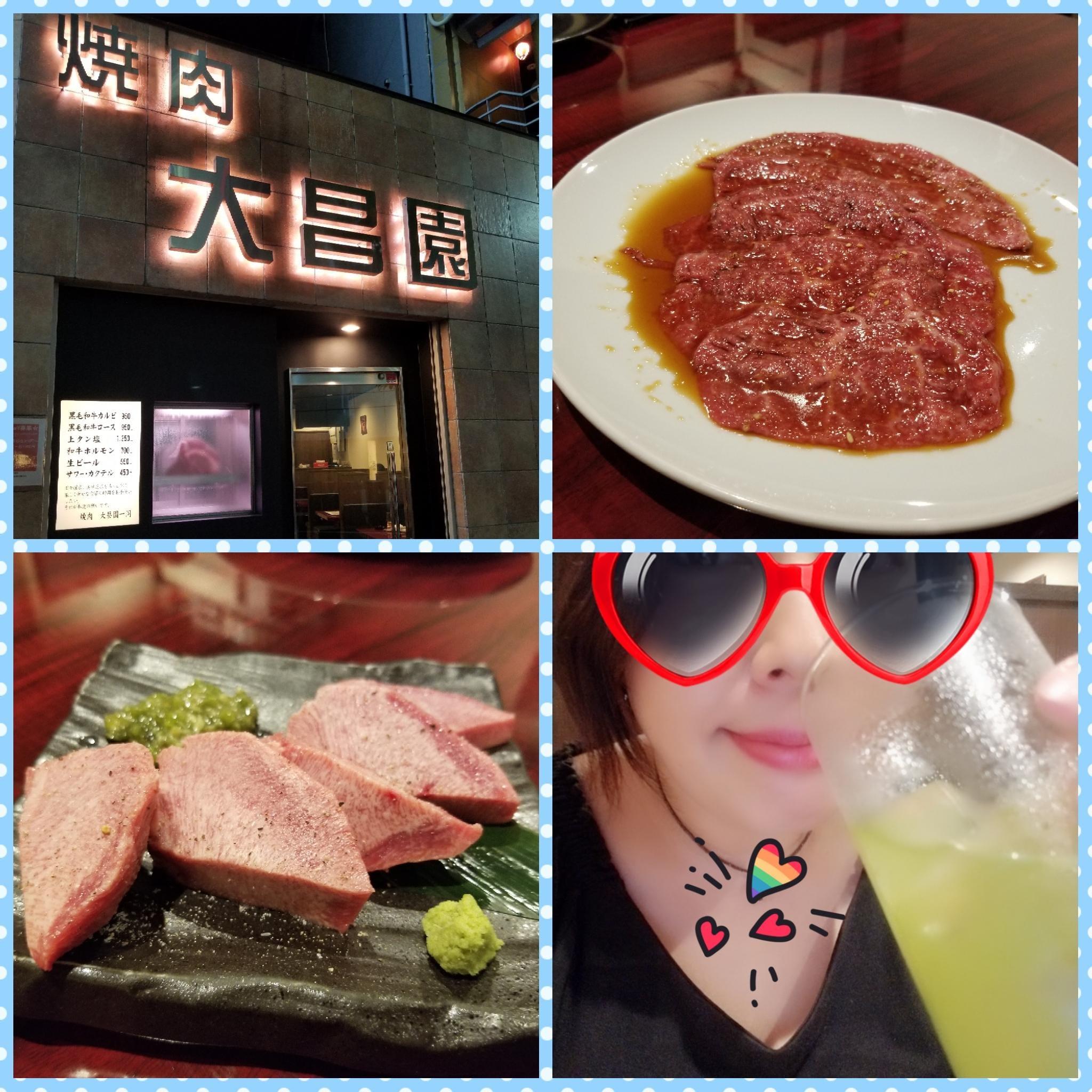 「あいこの食いしん坊万歳in川崎」08/12日(日) 09:20 | あいこの写メ・風俗動画