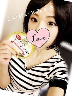 「お知らせ☆」08/12(日) 10:21 | みちるの写メ・風俗動画