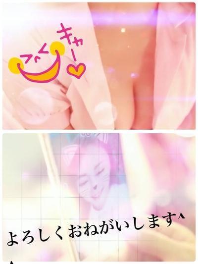 「はじめまして♪」08/12日(日) 13:00 | サヤの写メ・風俗動画