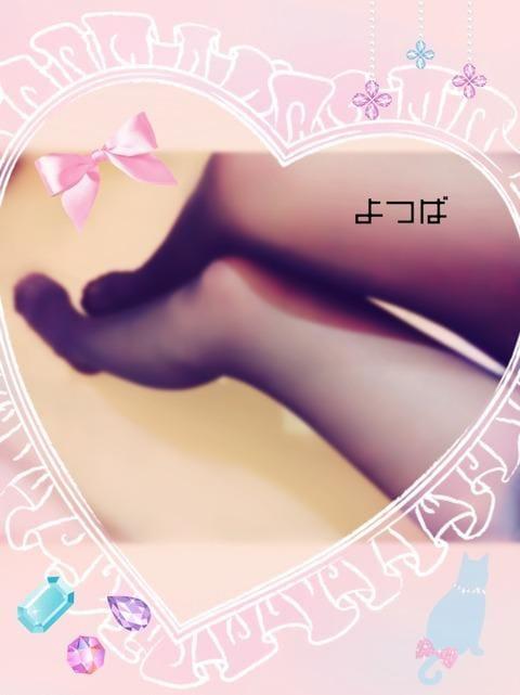 「こんにちは」08/12(日) 14:35 | よつばの写メ・風俗動画