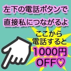 「動画♡おっぱい」08/12(日) 14:37   さやかの写メ・風俗動画