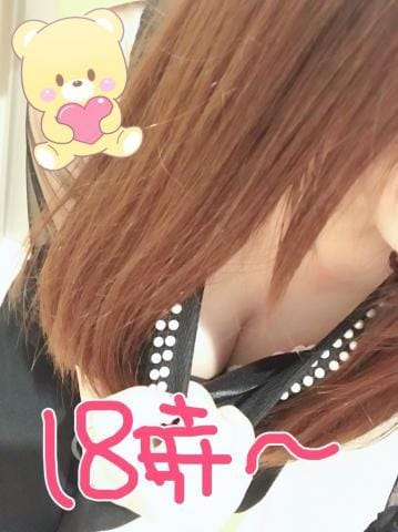 「本日★」08/12(日) 14:47   十愛(とあ)の写メ・風俗動画