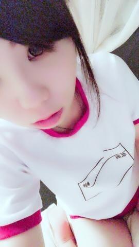 「\(*???*)/?ヤホー」08/12(日) 14:47 | れいかの写メ・風俗動画