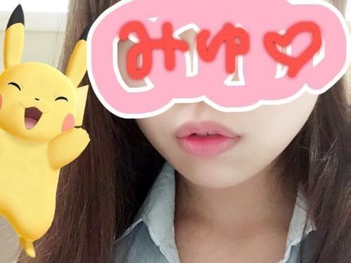 「出勤ちゅー!」08/12日(日) 15:20 | みゆの写メ・風俗動画