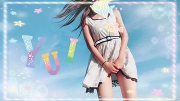ゆい「らいちゅー?」08/12(日) 16:00 | ゆいの写メ・風俗動画