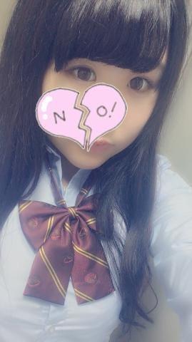 あゆ「出勤!!!」08/12(日) 17:57 | あゆの写メ・風俗動画