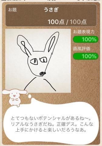 「ちなみに」08/12(日) 20:09 | あいすの写メ・風俗動画