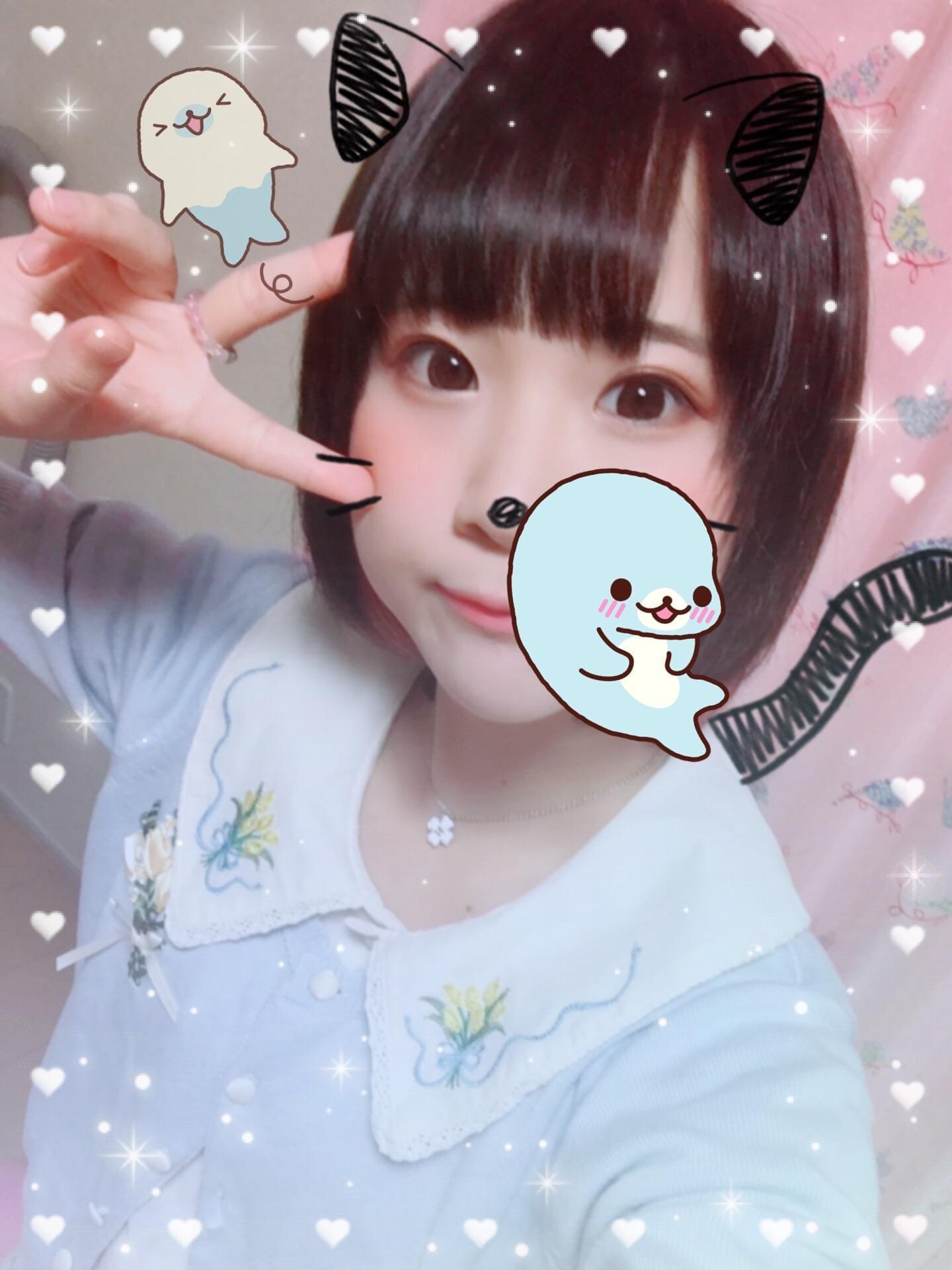 「わーい」08/12(日) 21:04   みわの写メ・風俗動画