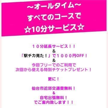 「ラブコール♥」08/12(日) 23:18 | ゆめかの写メ・風俗動画
