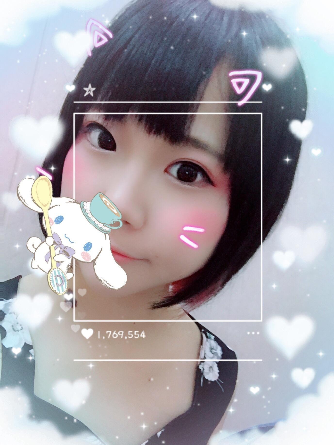 「お礼(^^)」08/13(月) 00:19   みわの写メ・風俗動画