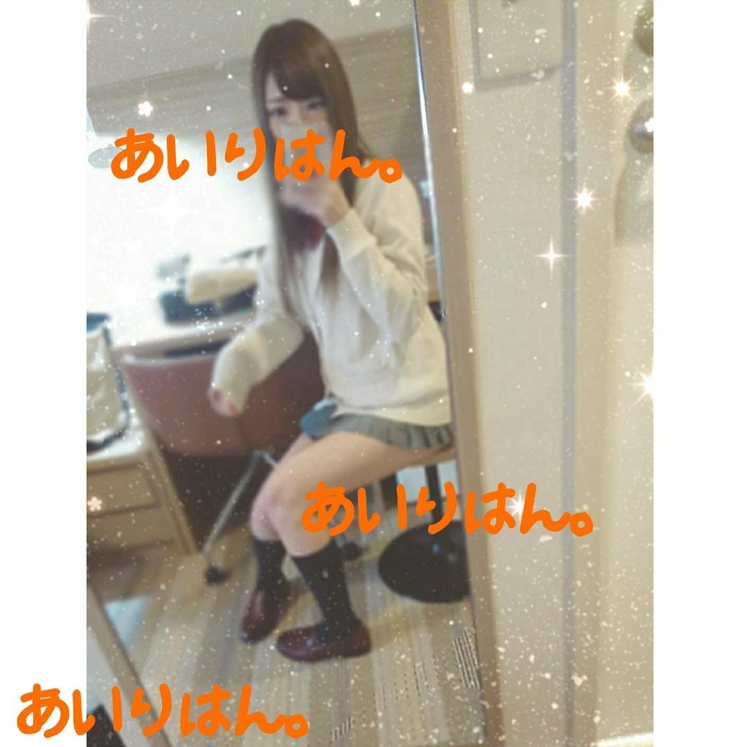 「ありがちょ」08/13(月) 01:37 | アイリの写メ・風俗動画