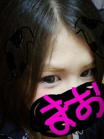 「こんばんは」08/13(月) 01:55 | まおの写メ・風俗動画