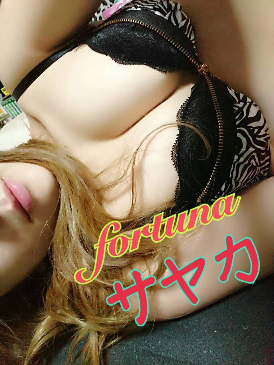 「おやすみなさぃ★」08/13(月) 04:35 | 【体験】紗香 さやかの写メ・風俗動画
