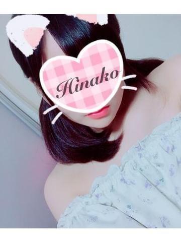 「♥ 退勤」08/13(月) 07:02   ひなこの写メ・風俗動画