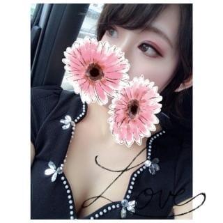 「ありがとう♡」08/13(月) 08:55   水原 ランの写メ・風俗動画