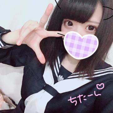 「きゅ」08/13日(月) 09:16 | ちとせの写メ・風俗動画