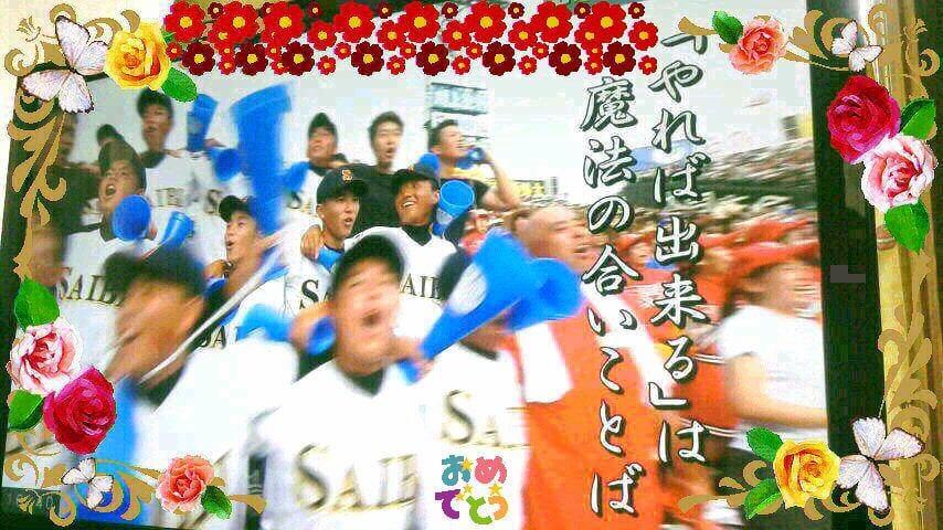 「魔法の合いことばに魅力され☆☆☆M日記」08/13日(月) 10:29   えみの写メ・風俗動画