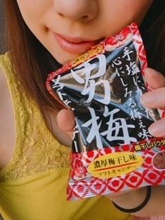 「お菓子」08/13日(月) 10:50 | なつみの写メ・風俗動画