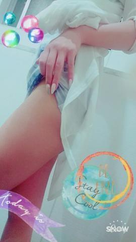 「こんにちわ」08/13(月) 11:00 | 紗江~サエの写メ・風俗動画