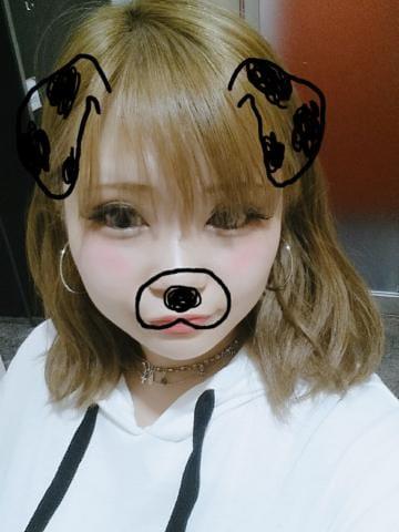 「こんにちわ」08/13日(月) 11:03 | ひかるの写メ・風俗動画