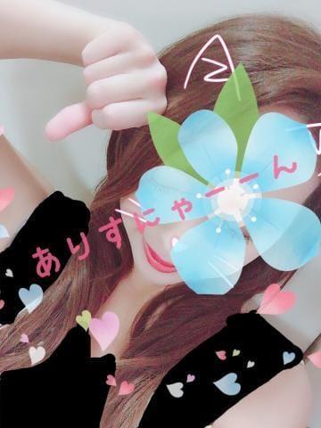 ありす「[お題]from:汗だくだ君さん」08/13(月) 12:03 |  ありすの写メ・風俗動画