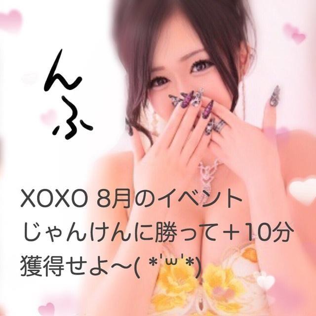 「えみゅ( ᐢ˙꒳˙ᐢ )」08/13(月) 16:30 | Emiru エミルの写メ・風俗動画