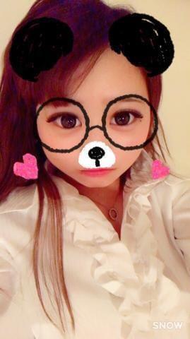 「こんにちわ」08/13(月) 16:50 | あいの写メ・風俗動画