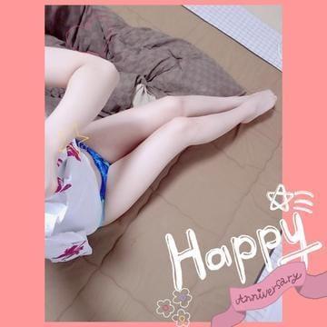 「おはにゃん」08/13(月) 17:54 | ゆめかの写メ・風俗動画