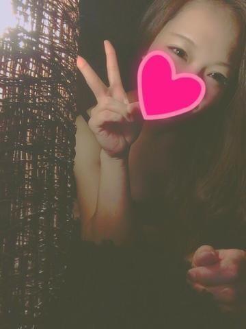 「ありがとうございました♡」08/13(月) 18:45 | かおり 【会えば恋する危険大】の写メ・風俗動画