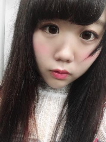 あゆ「やっほ〜う!」08/13(月) 19:38 | あゆの写メ・風俗動画