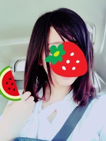 「お礼♩」08/13(月) 20:07   ちえみの写メ・風俗動画
