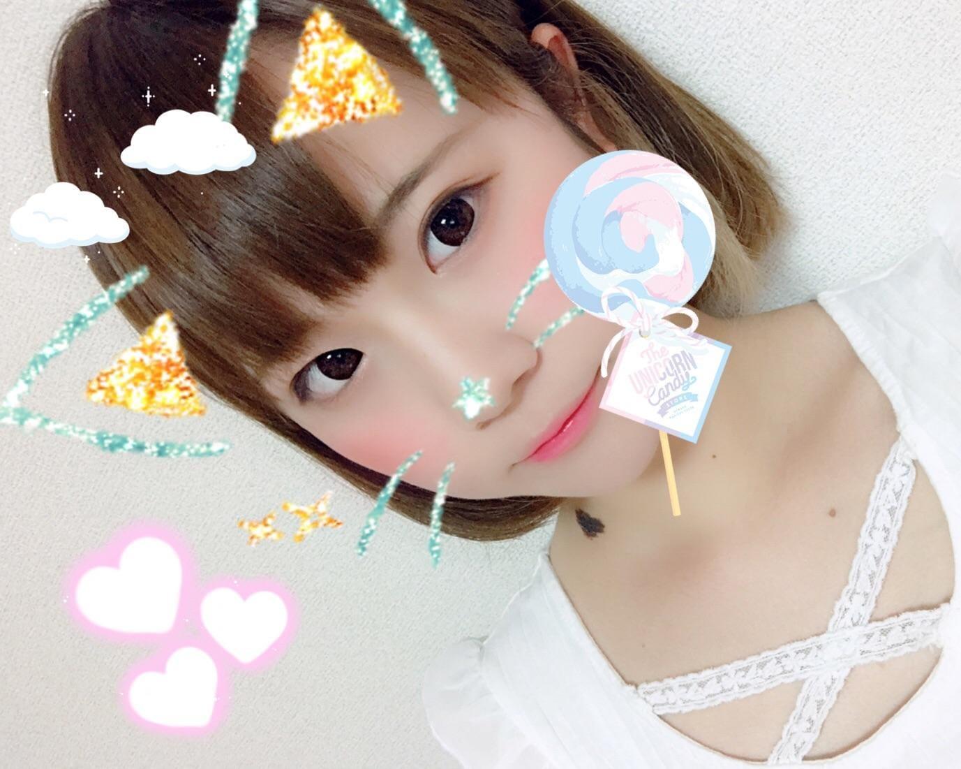 「たいきーーっ」08/13(月) 21:26   みわの写メ・風俗動画