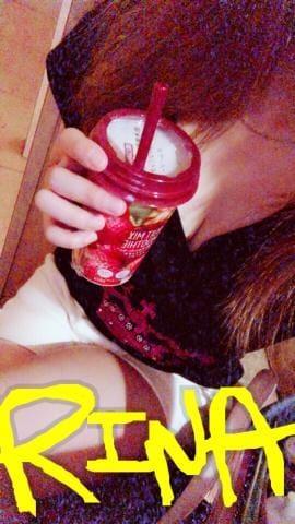 「マインのお兄さん」08/13(月) 22:25 | Rina【姉系コース】の写メ・風俗動画
