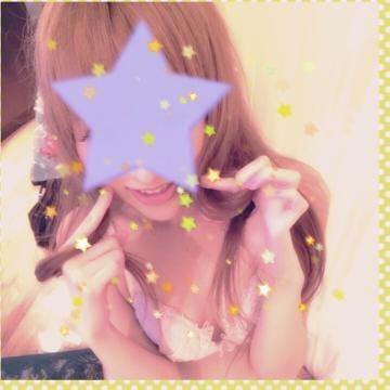 「明日から帰郷!」08/13(月) 22:38   ALICEの写メ・風俗動画