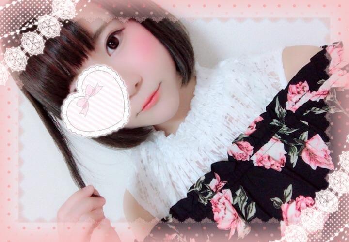 「お礼」08/13(月) 23:53   みわの写メ・風俗動画