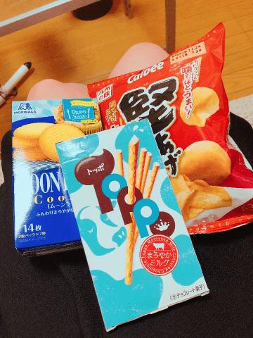 「お礼」08/14(火) 00:13   こずえの写メ・風俗動画