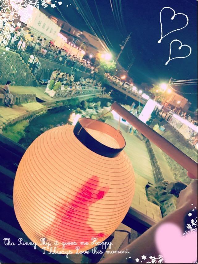 「玉造温泉」08/14(火) 00:22   ひなたの写メ・風俗動画