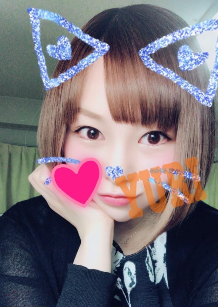 「帰宅っく( ΦωΦ )」08/14日(火) 00:28 | ゆりの写メ・風俗動画