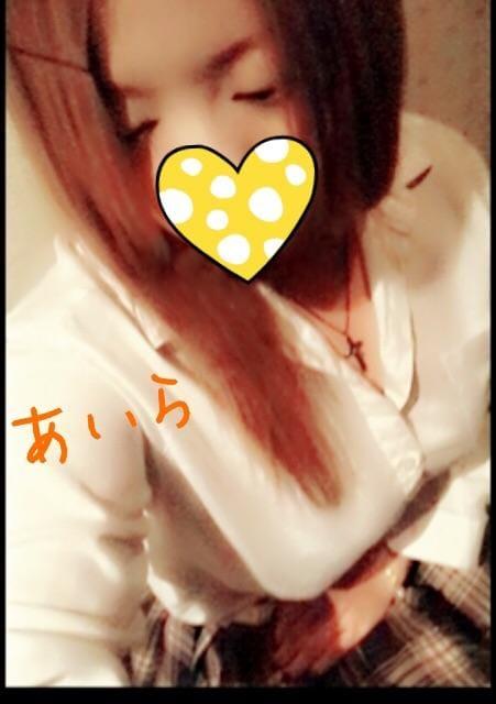 「お礼日記!」08/14日(火) 00:30 | ☆★あいら★☆の写メ・風俗動画