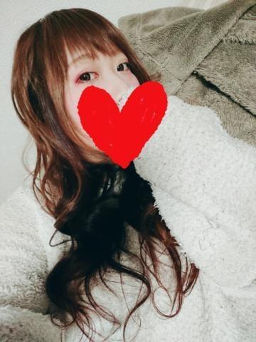 「おやしみー!」08/14(火) 01:52 | 唯(ゆい)の写メ・風俗動画