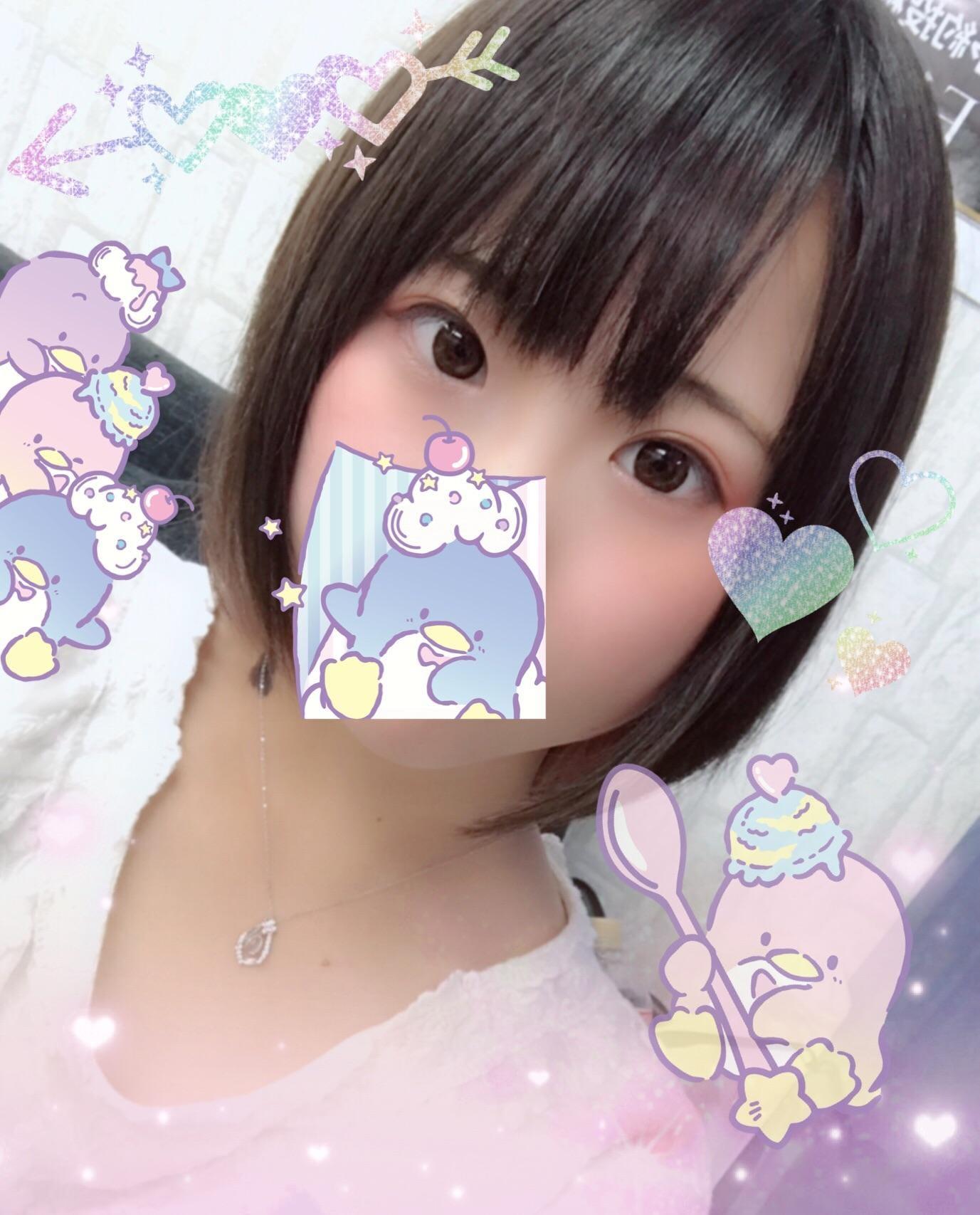 「お礼」08/14(火) 02:17   みわの写メ・風俗動画