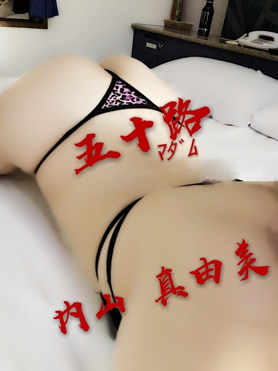 内山真由美「☆K様♪ぉ礼テ゛ス(#^.^#)♪☆」08/14(火) 03:56 | 内山真由美の写メ・風俗動画