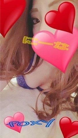 「にいなたん?」08/14(火) 04:45 | 仁愛奈~ニイナの写メ・風俗動画