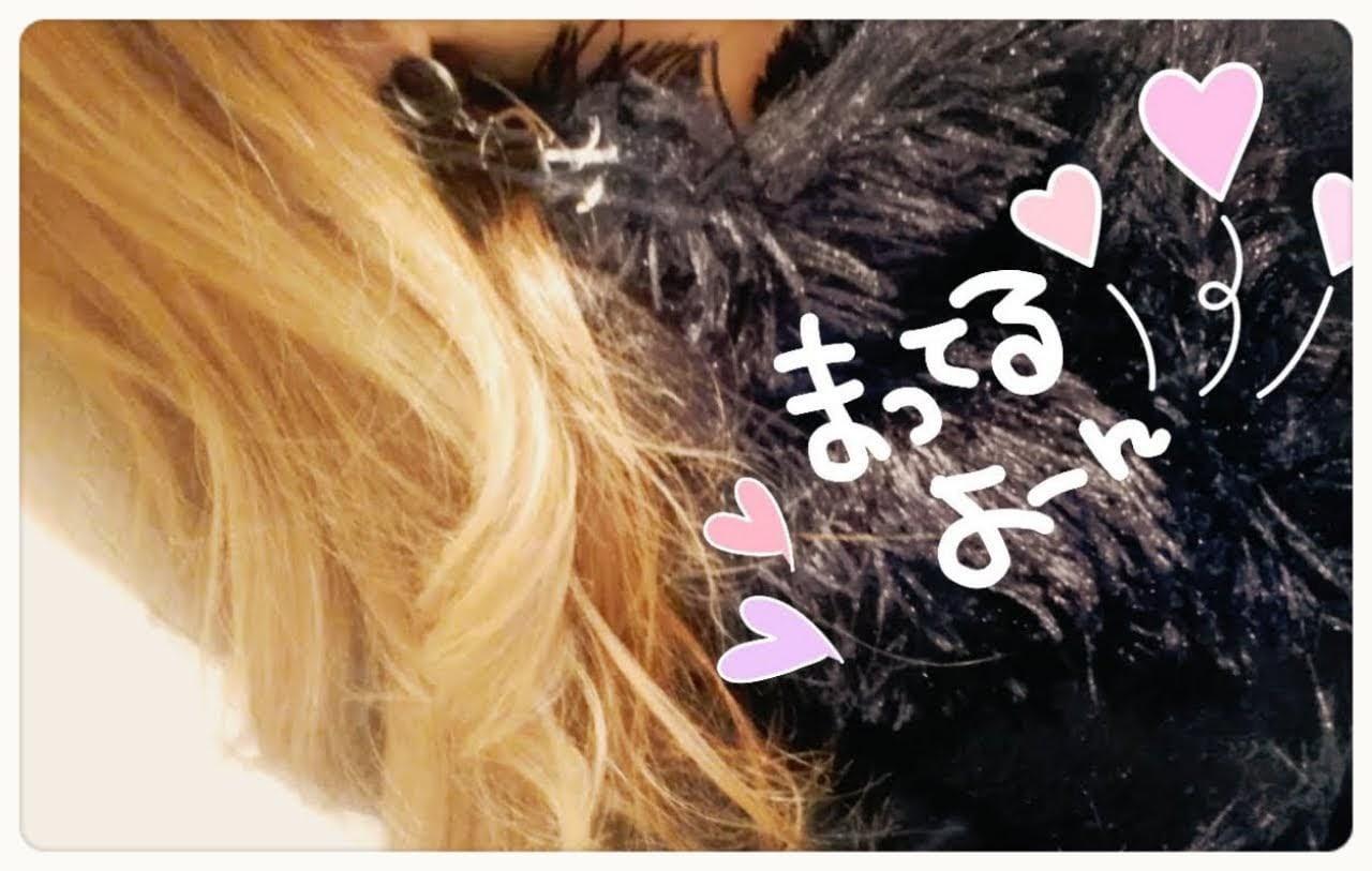 「お礼だよ?」08/14日(火) 04:57 | れいかの写メ・風俗動画