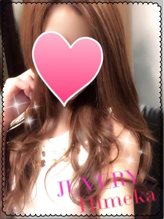 「お盆休み突入-♡⋆*」08/14(火) 05:36   ひめかの写メ・風俗動画